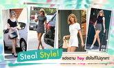 Steal Style! แต่งตาม Tay ยังไงก็ไม่ถูกเท!
