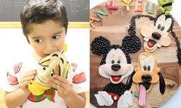 Laleh Mohmedi คุณแม่สุดสร้างสรรค์ เสกเมนูอาหารให้ลูกได้เจ๋งมากๆ