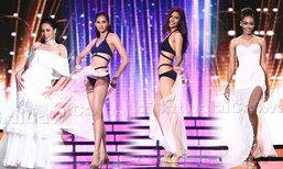 ส่องความสวยรอบ Preliminary ของ 40 สาวงามเวที Miss Universe Thailand 2016