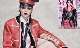 Kendall Jenner ฮอตข้ามฟาก โดดขึ้นปก Vogue ญี่ปุ่น