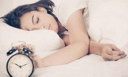 5 วิธี ตื่นเช้าอย่างสดชื่นแจ่มใส