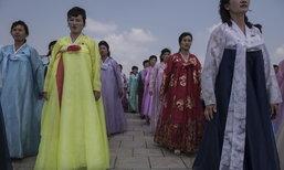 ฮันบก ชุดประจำชาติสุดมีเสน่ห์ของสาวเกาหลี