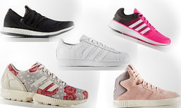 มาดู ! 5 รองเท้า Adidas สำหรับผู้หญิง