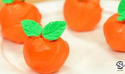 สูตรช็อกบอลลูกส้ม เอาใจเด็กๆ ต้อนรับเปิดเทอม