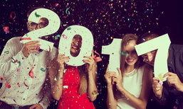 เตรียมพร้อมปาร์ตี้ต้อนรับปีใหม่ เพื่อสุขภาพที่ดีของคุณเอง
