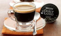 5 เหตุผลที่จะทำให้คุณอยากมีเครื่องชงกาแฟแบบแคปซูลไว้ติดบ้าน