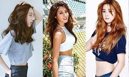 10 ทรงผมลอนแบบสาวเกาหลี สวย ดูดี มีวอลลุ่ม