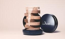 Dior เปิดตัวผลิตภัณฑ์ใหม่ล่าสุด Diorskin Forever Cushion
