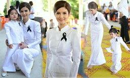 น้องมะลิ แม่โบว์ ในชุดไทยจิตรลดาสีขาวครั้งแรก สวยสง่ามาก