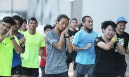 พี่ตูน นำวิ่งสุดมันส์ งาน NIKE AIR MAX DAY RUN HOSTED BY NRC BKK