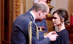 Victoria Beckham เข้ารับพระราชทานเหรียญเกียรติยศ OBE