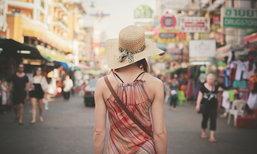หนุ่มญี่ปุ่นมองแบบนี้! 8 ข้อที่ต้องระวังหญิงไทยตัวแม่!!!