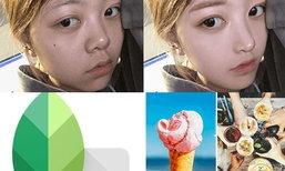 5 App แต่งรูปสุดฮิต รูปฟรุ้งฟริ้ง หน้าใสวิ้ง ที่สาวๆ ควรมีติดเครื่องไว้!!