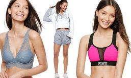 ญาดา วิลลาเรจ นางแบบสาวลูกครึ่งไทยที่ได้เป็นนางแบบ Victoria's Secret Pink!