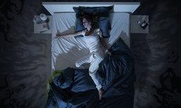 นอนดึกบ่อยๆ ห้ามพลาดกับ 5 วิธีดูแลสุขภาพให้ฟิตอยู่เสมอ