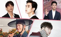 Top 5 โอปป้าหล่อ โสด รวย #สามีแห่งชาติเกาหลี