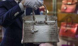 """กระเป๋าสุดหรูรุ่นพิเศษ """"Hermes Birkin Himalaya"""" สร้างสถิติประมูลสูงสุดเป็นประวัติการณ์ 13 ล้านบาท!"""