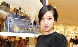 Vinzenta ออกคอลเลคชั่นใหม่ รับศักราช 2013