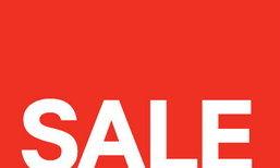 H&M ลดราคาส่งท้ายปีกับ H&M END OF SEASON SALE