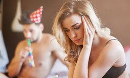 5 เรื่องบนเตียง ทำให้ผู้หญิงอารมณ์เสียสุดๆ