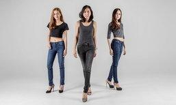 """ไข 4 ปัญหายอดฮิตที่ทำให้สาวไทย """"กลัวการใส่ยีนส์"""""""