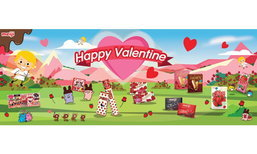 7 Sweet Valentine Card by Meiji Chocolate