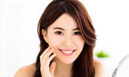 ฟันขาวสะอาด โดยไม่ต้องฟอกสีฟัน ทำได้ด้วยวิธีง่าย ๆ