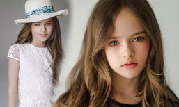 """น่ารัก น่าหลงใหล! """"คริสติน่า ปิเมโนว่า"""" นางแบบรุ่นเล็กที่ถูกจัดอับดับว่าสวยที่สุดในโลก"""