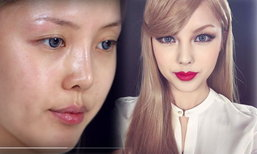 แต่งหน้าขั้นเทพ! เปลี่ยนสาวเกาหลีให้เป็น เทย์เลอร์ สวิฟต์ ได้เนียนมาก