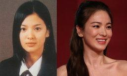30+ ยังแจ๋ว ซองเฮเคียว นางเอกหน้าเด็ก สวยจริงหรือศัลยกรรม?