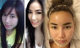 พริ้ตตี้สาวชีสเค้ก เจ้าของฉายาอั้ม 2 บินลัดฟ้าโมหน้าใหม่ที่ประเทศเกาหลี