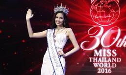สวย คมเข้ม! ไดร์ จิณณ์ณิตา บุดดี เจ้าของมงกุฎ Miss Thailand World 2016