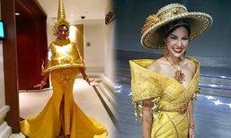 """ชัดๆ """"สุวรรณเจดีย์"""" หลบไป มิสซิสยูนิเวิร์สฯ ชุดใหม่ """"ตะเพียนทอง ครรลองไทย"""" สวยแปลกกว่าเดิม"""