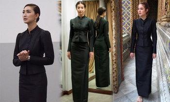 รวมคนดัง แต่งชุดดำ ไว้ทุกข์ สวมชุดดำแบบไหนถูกกาลเทศะ มาดูกัน