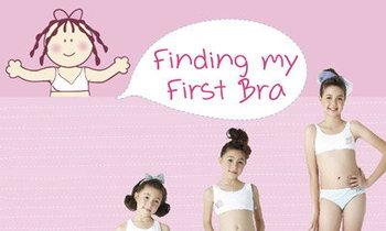 วิธีเลือกบราและขั้นตอนสวมใส่ชุดชั้นในที่ถูกต้องสำหรับเด็ก