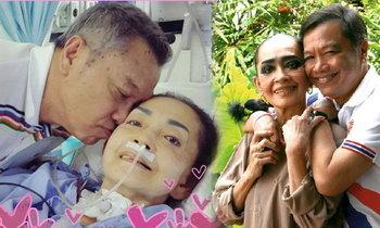 รักอมตะ 40 กว่าปี! พ่อรอง คือร่างกาย แม่ทุม คือหัวใจ