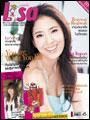 Lisa weekly : 27 พฤษภาคม 2552
