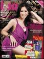 Lisa Magazine : 6 พฤษภาคม 2552