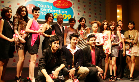 IN Young Generation Choice 2009