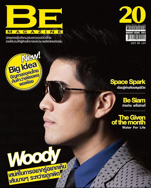 BE magazine : มกราคม 2554