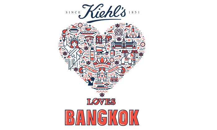 คีลส์สร้างสีสันให้กรุงเทพมหานครผ่าน 'Kiehl's Loves Bangkok Tour' เปิดตัวลิมิเต็ด อิดิชั่น
