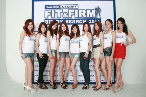 FIT&FIRM BUDDY SEARCH 2011รอบคัดเลือกสุดคึกคัก