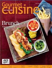 Gourmet & Cuisine : มกราคม 2555