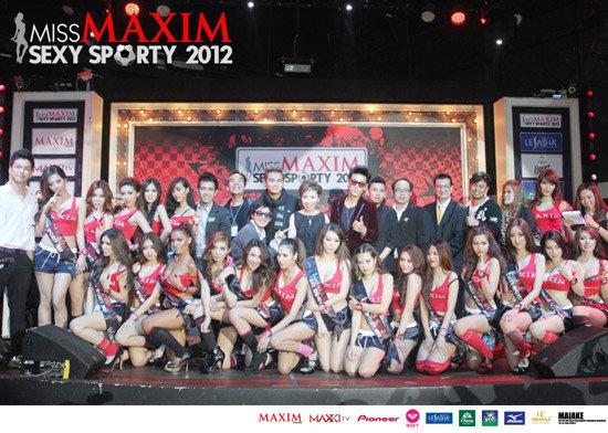 20 สาวเซ็กซี่ MISS MAXIM 2012 รอบคัดเลือก