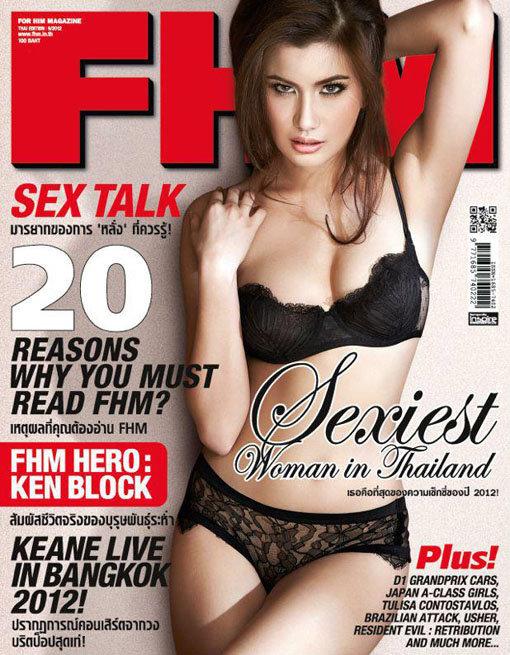 ปู ไปรยา เธอคือที่สุดของความเซ็กซี่ปี 2012!