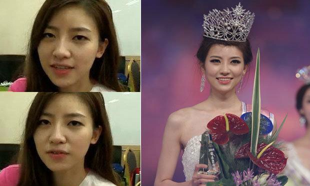 ผู้หญิงที่สวยที่สุดของเกาหลี Miss Korea 2014