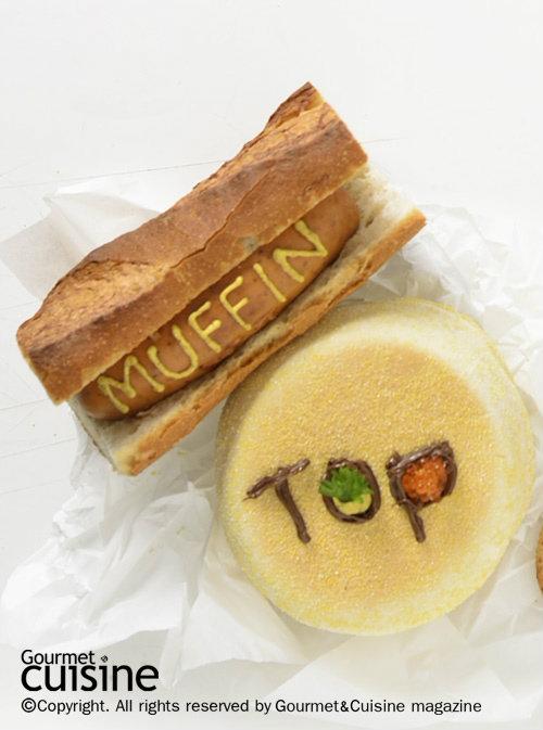 Muffin Top : มัฟฟินที่สาวๆ ขยาด