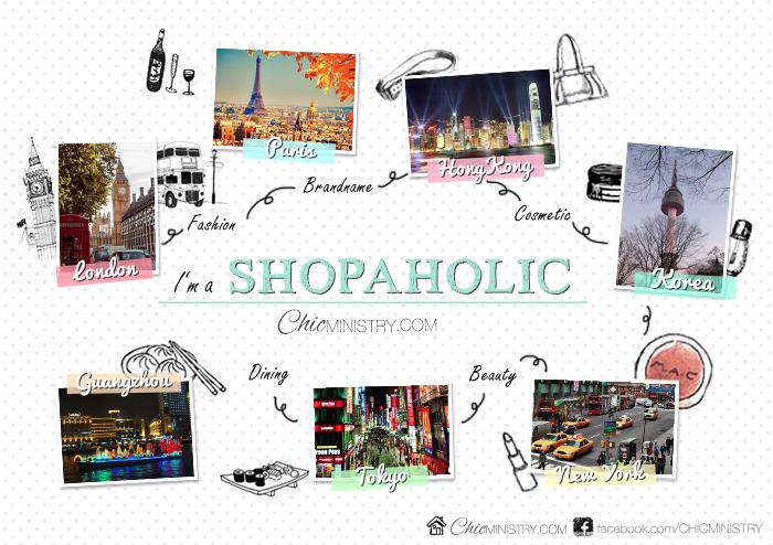 """I'm a Shopaholic """"ชั้นนี่แหละนักช้อปตัวจริง"""""""