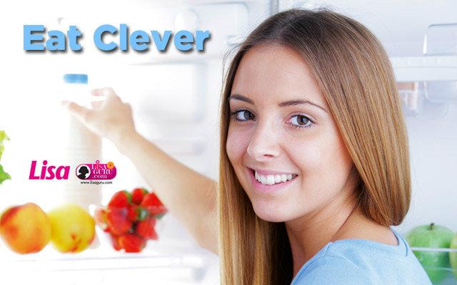 5 เมนูสุขภาพที่ต้องมีไว้ในตู้เย็น!