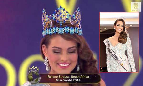 """สวยสุดในโลก! Rolene Strauss สาวงามจากแอฟริกาใต้ คว้ามงกุฏ """"Miss World 2014"""""""